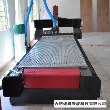 新款1325自动换刀加工中心 木工开料雕刻机板式实木家具橱柜通用