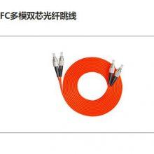 FC-FC多模双芯光纤跳线