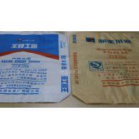 宁夏 环保卫生巾 水性油墨 中之星 SC7000-1