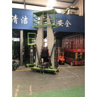 汕头移动双柱铝合金式升降平台厂家多少钱