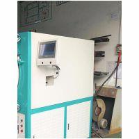 银铜复合触点-触点专用真空炉-专用真空热处理炉,可免费提供试烧样品