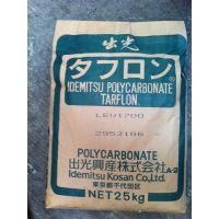 PC/日本出光/AZ1900T/高透明 高流动 LCD应用