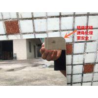 东莞生产亚克力工艺品镜子 亚加力包装镜子 亚加力塑胶镜子