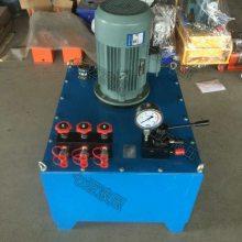 七迈液压(图)-手提式液压电动泵-液压电动泵