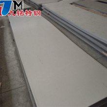 供应无锡304不锈钢板 304不锈钢五尺冷轧板材 304不锈钢板规格齐全