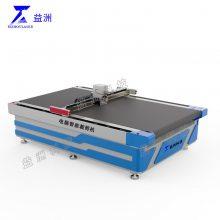 沈阳布艺沙发套裁剪机 智能排版 切割速度 Y-1625全自动切割机