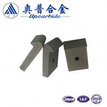 原生料硬质合金YG8C矿用刀具 耐磨刀齿