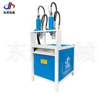 佛山市东辉机械DH121-3镀锌管打孔器冲孔机