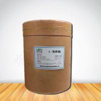 食品级β-葡聚糖生产厂家 甜味剂燕麦β-葡聚糖