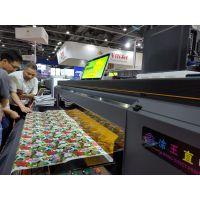 东莞大型数码印花机设备厂 直喷数码印花上浆水洗