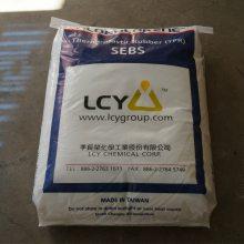 现货惠州李长荣SEBS/7554用于TPE改性 工程塑料改性SEBS7554透明