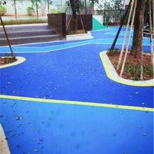 廊坊幼儿园EPDM橡胶弹性地面室外运动地板游乐场学校跑道EPDM颗粒施工