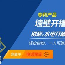濮阳市伍陆机械制造有限公司