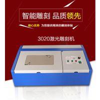 3020广告雕刻机6090激光切割PVC亚克力铭牌小型木工电脑数控鑫翔