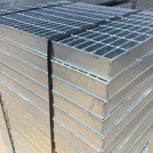 【逍迪金属 钢格板厂家】排水沟盖板 踏步板 热镀锌承重格栅