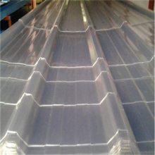 江苏省东海县艾珀耐特FRP采光板透明瓦采光瓦玻璃钢瓦屋面阳光瓦980