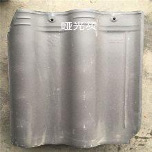 邯郸 欧式连锁瓦 厂家批发 陶瓷防水瓦