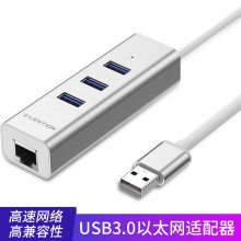 蓝盛 云翼系列Macbook 便携笔记本转接器USB-A接口 稳定传输不掉线 素雅银