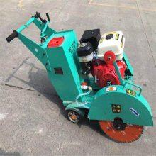 深切水泥地面快速切割机 钢筋混凝土切割机 路面切缝机