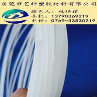 PVDF焊条 东莞艺轩焊条 焊条厂家 品质保证 现货供应PVDF焊条