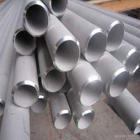 供应优质309S不锈钢无缝管 无缝钢管309S耐热管 可切割零售