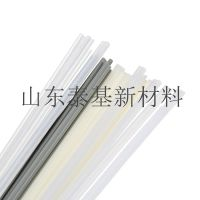 PP焊条 塑料焊条 PP塑料焊条 批发价