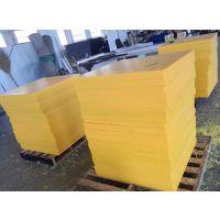 超高分子聚乙烯板分子量100-1000万均可定做耐磨pe板