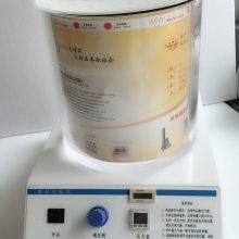 包装袋真空密封仪MFY-2