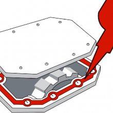 导热材料汉高贝格斯填隙垫片GP1450