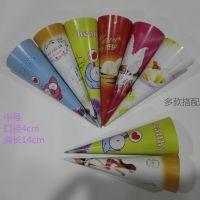 郑州尚品冰淇淋粉批发