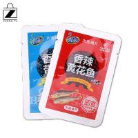 广州复合袋厂家直销鱼仔铝箔袋 三边封袋子 小包装食品袋印图案