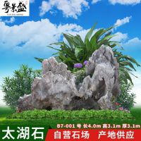 景盛广东英德奇石、假山太湖石、天然景观石、大型园林石、公园学校文化石