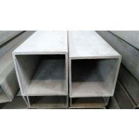 供应美标316L不锈钢方矩管现货规格表与316L方矩管计算公式【近期售价】