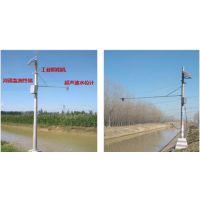河道水库水位监测系统
