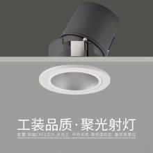 高显指防眩光LED射灯光源深藏嵌入式可调角飞利浦芯片别墅酒店射灯