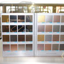 厂家真空电镀色卡 10年真空电镀不锈钢彩板经验 304不锈钢彩色样板册