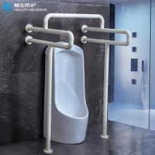 无障碍卫生间小便池扶手防滑不锈钢安全扶手公厕残疾人老年人扶手