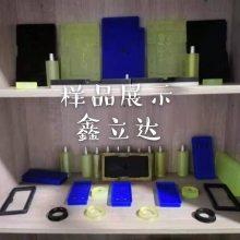 防静电PU板 防静电聚氨酯棒 上海防静电聚氨酯板 量大从优优力胶