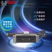 竹木纤维装饰板UV印花设备 福建木塑板材环保材料uv打印机