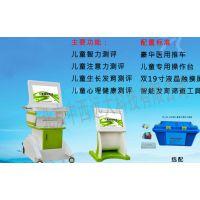 中西儿童生长发育测评和心理健康测试仪 型号:SJ90/TD-CEC2000库号:M384980