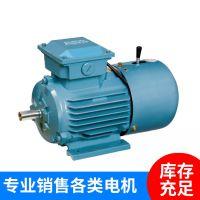 内江力超电机配件销售ABB低压高性能过程用电机M3BP280SMB4