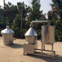泰山不锈钢造酒设备 白酒蒸馏器具 固态工艺酿酒设备酒厂设备融兴出品