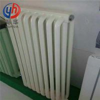 YGHⅡ-1.1/4-1.0卫生间弧形暖气散热器(图片、安装、报价、参数)_裕华采暖