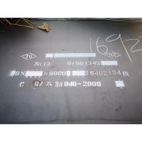 郑州45号钢板|45#碳结板|45号钢板切割|武钢45号钢板切割