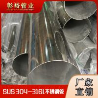 316不锈钢管厂家219x4.8光面 无砂眼