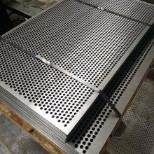 厚板冲孔网A振动筛筛板A冲孔板材质