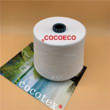 热感纤维、蓄热纤维、保暖丝、保暖内衣、保暖围巾