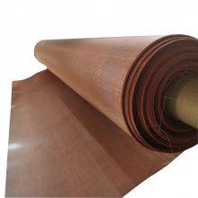 黄铜紫铜编织网 40目 丝径0.2mm 孔径0.435mm 现货