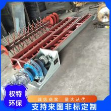 平安县权特环保机械厂家矿用煤炭400斗式提升机低价销售