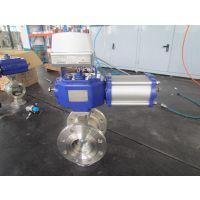 厂家直供 QV647F-16C 气动V型球阀 ZSHV 对夹式法兰气动切断阀